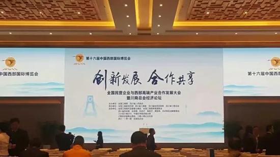 三江源与世界五百强企业一同亮相西博会