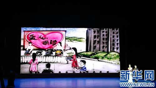 """兰州市举行""""传承好家风 幸福一座城""""主题活动启动仪式-冬虫夏草 中国青海三江源冬虫夏草 Cordyceps sinensis"""