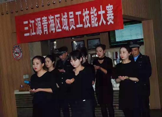 三江源青海分公司2017员工技能大赛成功举办