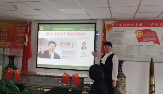 党课:学习《习近平谈治国理政》第二卷