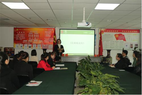 《经典咏流传》传播中国优秀传统文化、社会主义核心价值观