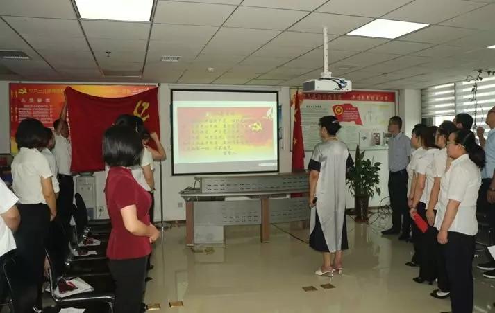三江源党总支举行纪念建党97周年主题活动