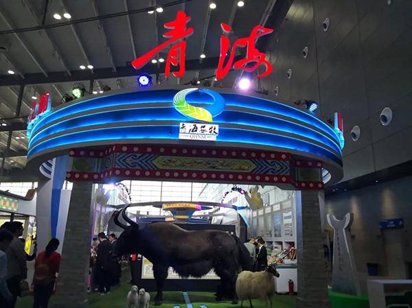 喜报:三江源冬虫夏草荣获第十六届中国国际农产品交易会金奖!